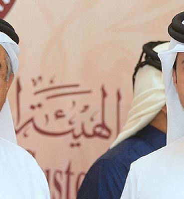Al Nadeeb