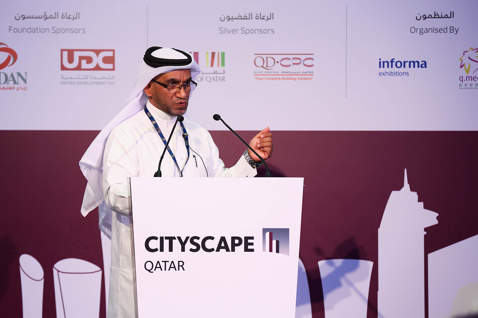 Cityscape Qatar 2015 Transforming the Real Estate Sector in Qatar