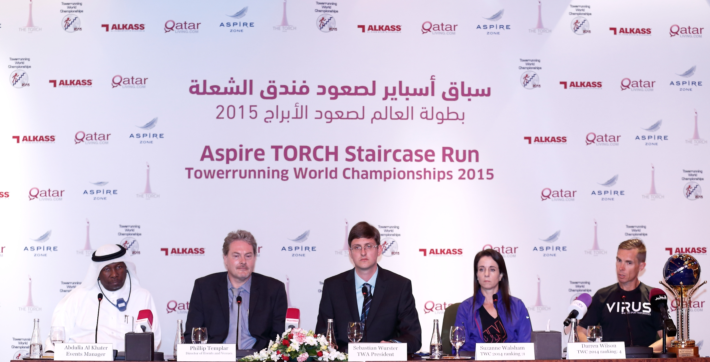 Aspire Zone Honoured to be Hosting the  Aspire Torch Staircase Run and the  Towerruning World Championships 2015