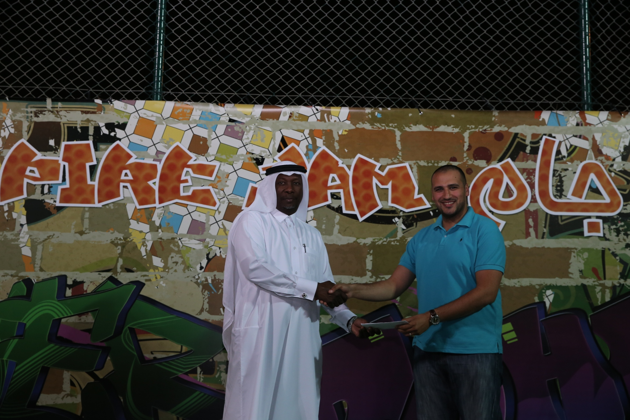 Aspire Zone Successfully Hosted the 4th Edition of Aspire Jam  Over the Weekend